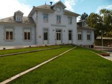 Bâtiment Chantal Mauduit route de la Villette